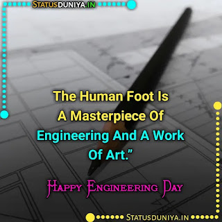 Happy Engineers Day Wishes To Friends 2021