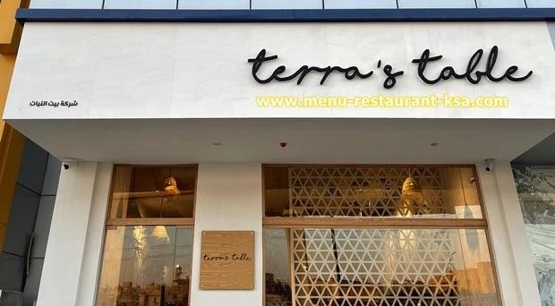 مطعم تيرا تيبل - Terra's table الرياض | المنيو ورقم الهاتف والعنوان