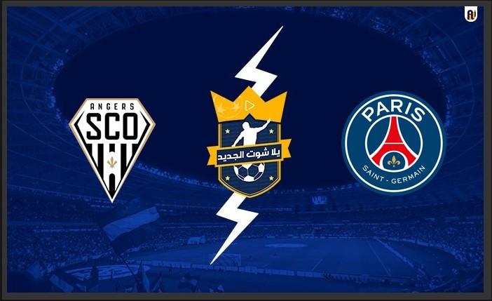 نتيجة مباراة باريس سان جيرمان وانجيه في الدوري الفرنسي