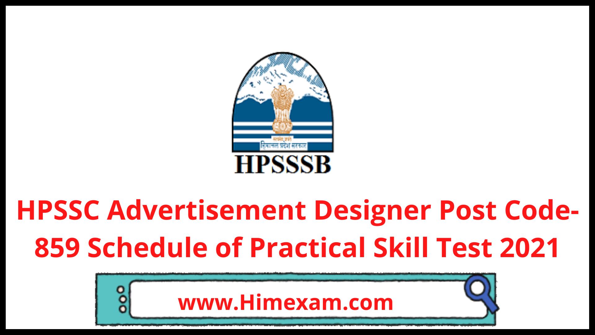 HPSSC Advertisement Designer Post Code-859 Schedule of Practical Skill Test 2021