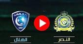 نتيجة مباراة النصر والهلال بث مباشر كورة ستار في دوري أبطال آسيا