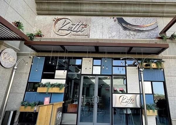 مطعم كاتي الرياض | المنيو الجديد ورقم الهاتف والعنوان