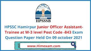 HPSSC Hamirpur  Junior Officer Assistant-Trainee at W-3 level  Post Code -843 Exam Question Paper Held On 09 october 2021