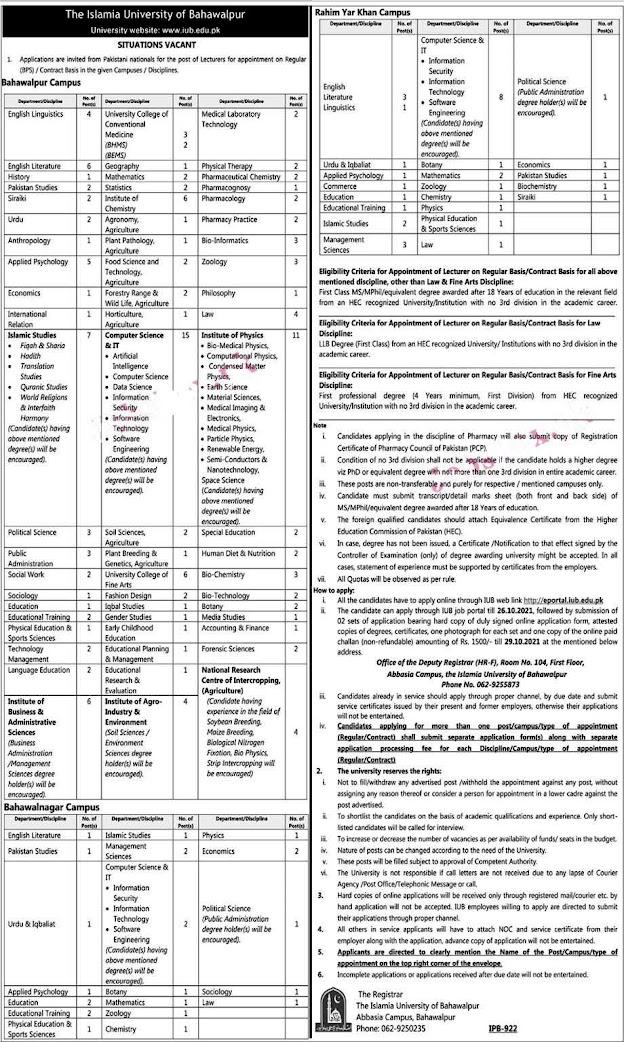 IUB Lecturers Latest Jobs 2021-215+ Positions  – Apply Online at eportal.iub.edu.pk