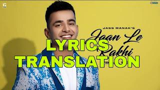 Mar Gayi Lyrics in English   With Translation   – Jass Manak
