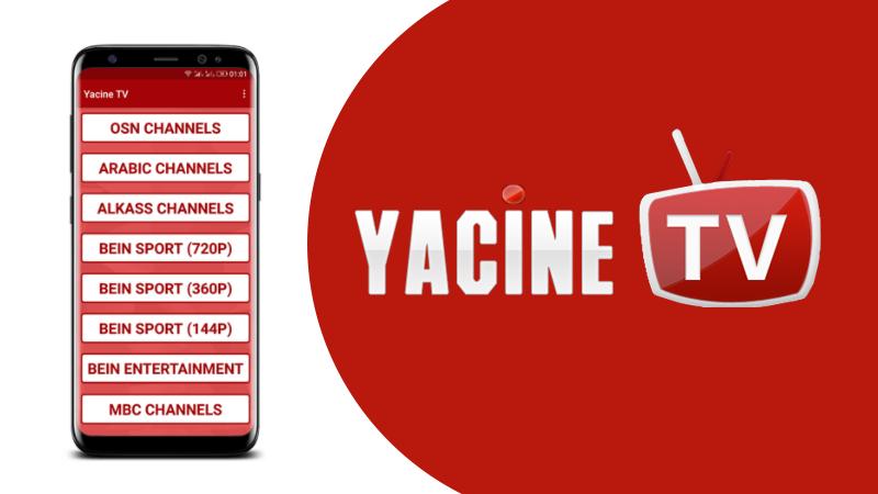 تحميل تطبيق ياسين تيفي yacine tv 2021 اخر اصدار برابط مباشر