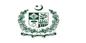 Public Sector Organizing Latest  Jobs in Islamabad 2021
