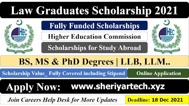 Law Graduates Scholarship Program for Pakistani Students for Study Abroad