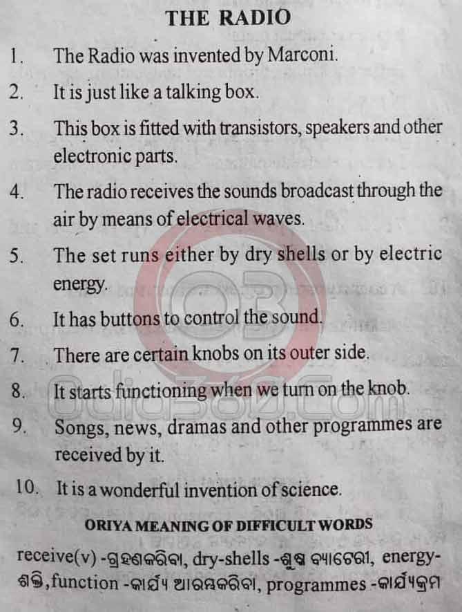 The Radio - 10 Lines Essay in English Language for Juniors