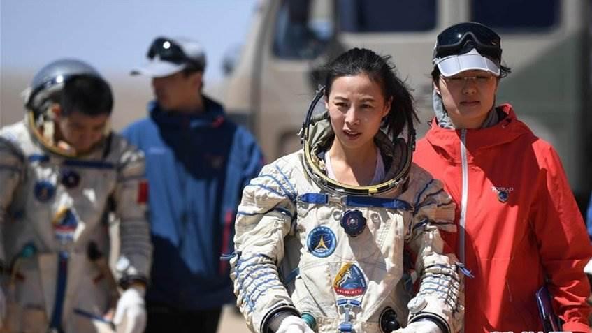 china incluye a una mujer