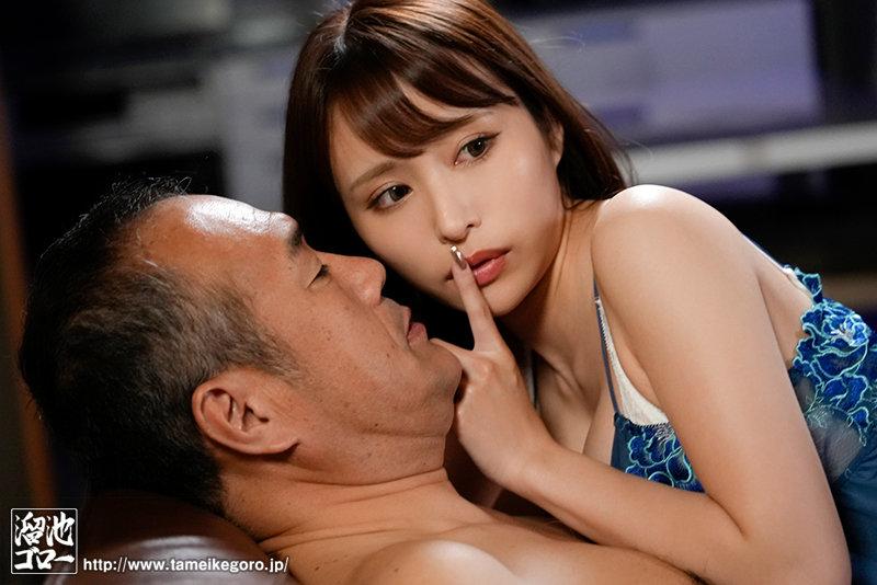 公公太威猛!伊藤舞雪忍不住在危险期求爱中出!