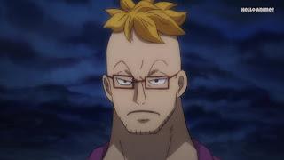 ワンピースアニメ 995話 ワノ国編 | 不死鳥マルコ かっこいい MARCO | ONE PIECE 白ひげ海賊団隊長