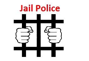 Jail Police Latest Jobs 2021 - KPK Jail Warden  - Online Apply