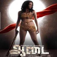 Aadai (2021) Hindi Dubbed Full Movie Watch Online Movies