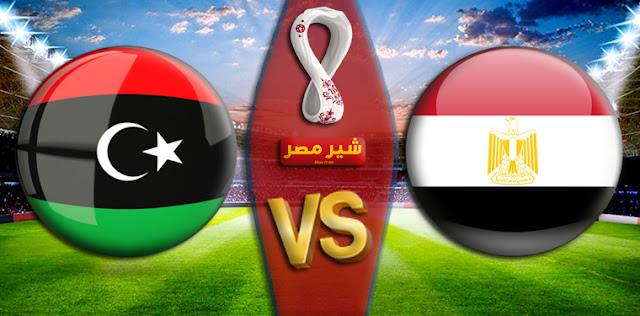 القنوات الناقلة لمباراة مصر وليببا
