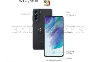 تقوم Samsung بإزالة صفحات الدعم الخاصة بـ Galaxy S21 FE