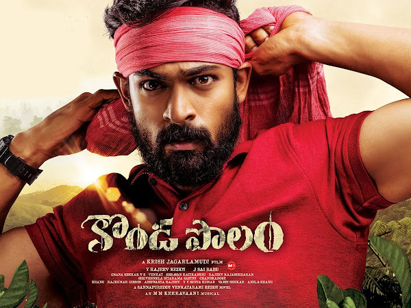 Konda Polam Box Office Collection Day Wise, Budget, Hit or Flop - Here check the Telugu movie Konda Polam wiki, Wikipedia, IMDB, cost, profits, Box office verdict Hit or Flop, income, Profit, loss on MT WIKI, Bollywood Hungama, box office india