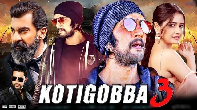 Kotigobba 3 Full Movie Download in Hindi Filmyzilla