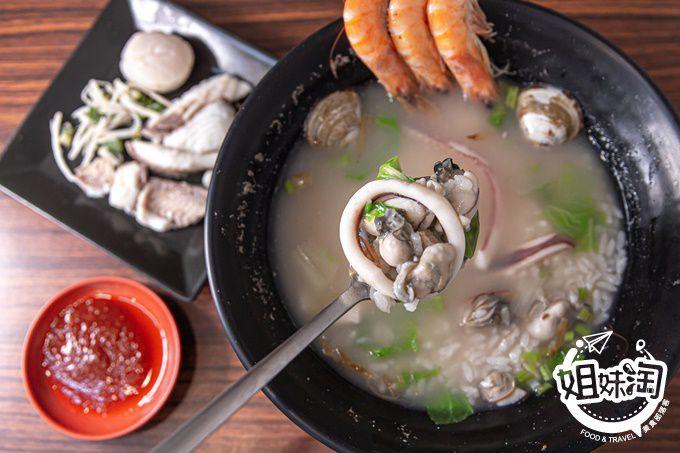現點現煮的百元海產粥,6種海鮮料再加點客製化切盤,濃郁湯頭灑油蔥超夠味-鮮聚海產粥