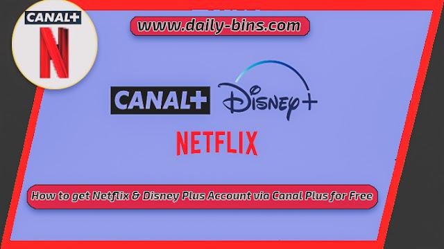 كيفية الحصول على حساب Netflix & Disney Plus عبر Canal Plus مجانًا