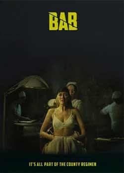 BAB (2020)