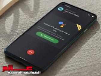 جوجل بيكسل Google Pixel 5a 5G