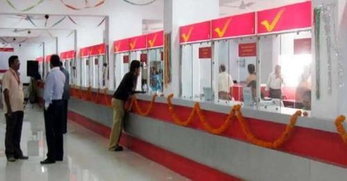Post office की इस शानदार स्कीम में जमा करें 1500 रुपये, बदले में मिलेंगे 35 लाख, जानें कैसे?