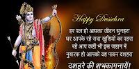 Happy Dussehra 2021 Wishes Images, Photos, Status