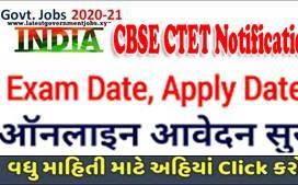 CBSE CTET 2021 Notification | Online Form | Exam date | ctet.nic.in