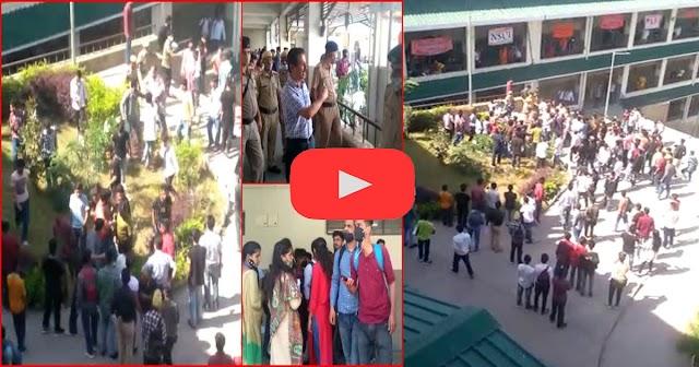 हिमाचल वीडियो: कॉलेज में ABVP-SFI के बीच जमकर चले लात घूंसे, कई छात्र चोटिल
