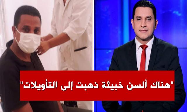 الصحفي طيب بوزيد taieb bouzid