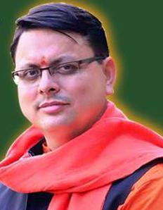 CM Pushkar Dhaami