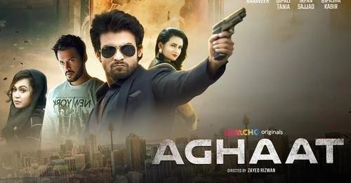 Aghaat 2021 S01 Hindi Complete Watcho Originals Web Series