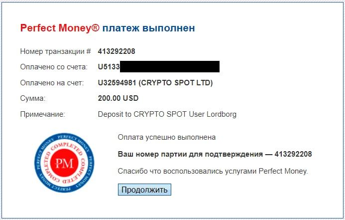 cryptospot mmgp