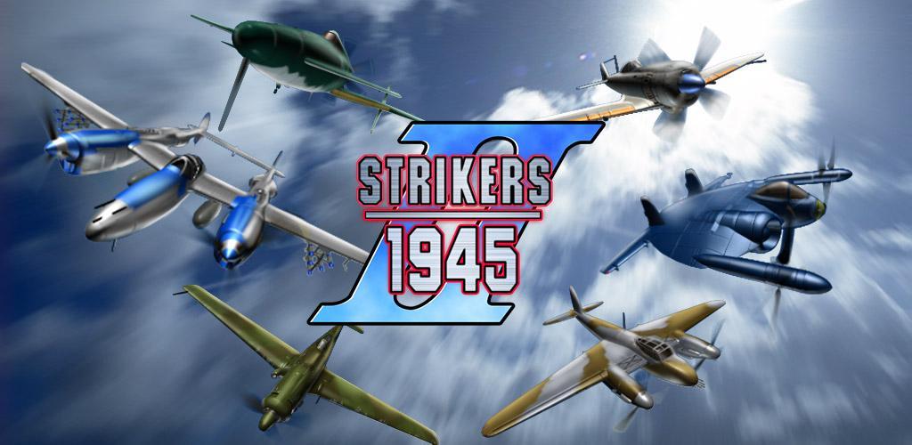 STRIKERS 1945 2 classic mod apk