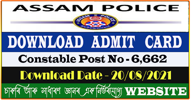 Assam Police Constable Recruitment - Admit Card Download 2021