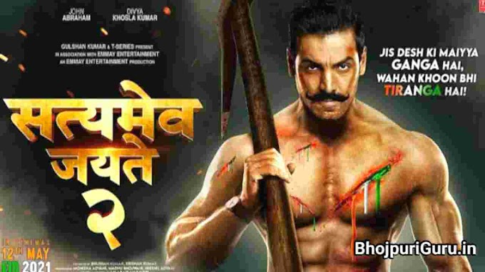 Satyameva Jayate 2 Hindi Movie Release Date, John Abraham, Cast & Crew, Review - Bhojpuriguru.in