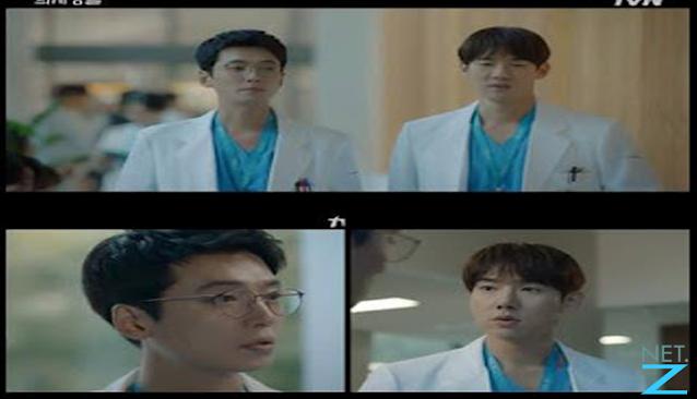 Jun Wan has a conversation with Jun Won.