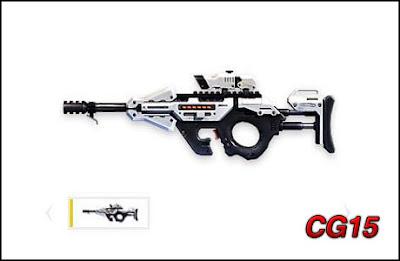 سلاح CG15
