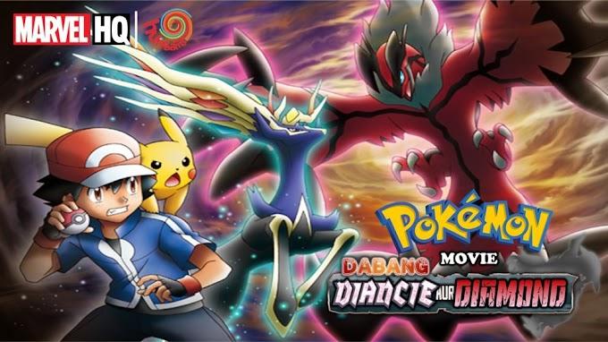 Pokemon Movie 17 – Dabang Diancie Aur Diamond Hindi-English–Tamil–Telugu FHD Esubs