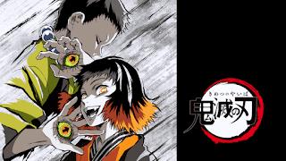 鬼滅の刃アニメ アイキャッチ 朱紗丸 SUSAMARU 矢琶羽 YAHABA    Demon Slayer Eyecatcher