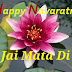 Top 10 Happy Navaratri  Jai Mata Di  Images, Pictures, Photos, Greetings for WhatsApp