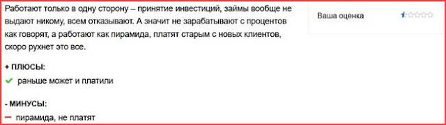 sargk.ru отзывы о сайте
