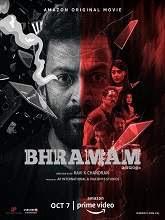 Bhramam (2021) HDRip Malayalam Full Movie Watch Online Free