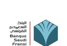 البنك السعودي الفرنسي يعلن عن وظائف شاغرة لحملة البكالوريوس فما فوق