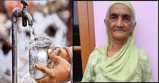 हिमाचल: नल लगाए बिना ही जल शक्ति विभाग ने बुजुर्ग महिला के घर भेज दिया 16 महीनों का बिल