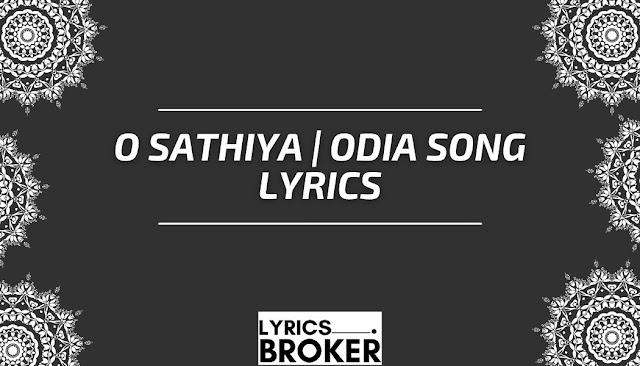 O Sathiya Odia Song Lyrics - Kuldeep Pattnaik
