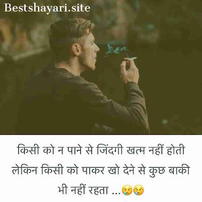 sad dp for boys
