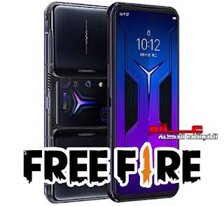 افضل الهواتف الذكية للعبة فري فاير Free fire