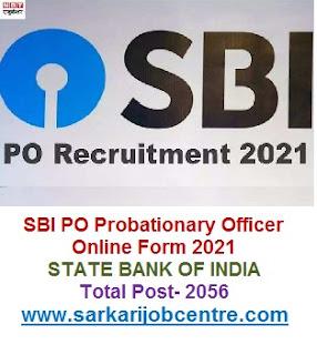 SBI PO Probationary Officer Online Form 2021